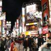 渋谷のギャル系デリヘルおすすめ店5選